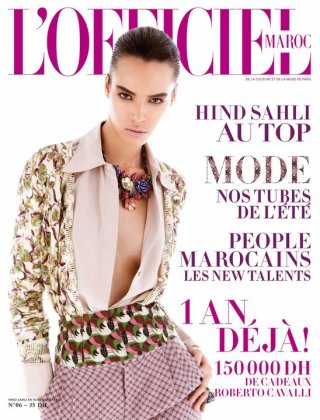 ds-lofficiel-jul10-cover_2