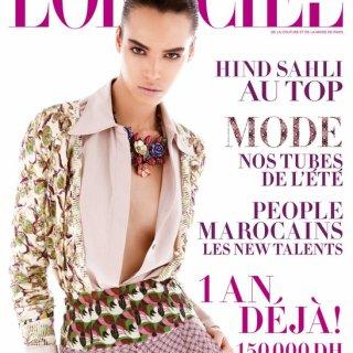 ds-lofficiel-jul10-cover_2
